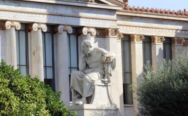 Статуя философа