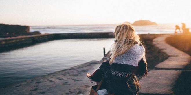 Проведите время наедине с собой