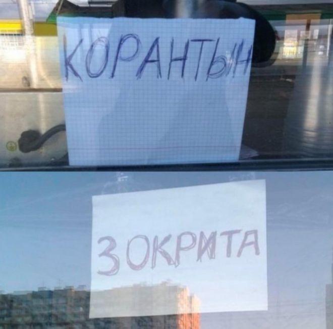 ЮМОР  В ОТКРЫТКАХ  - Страница 7 5my_uzhe_dogadalis