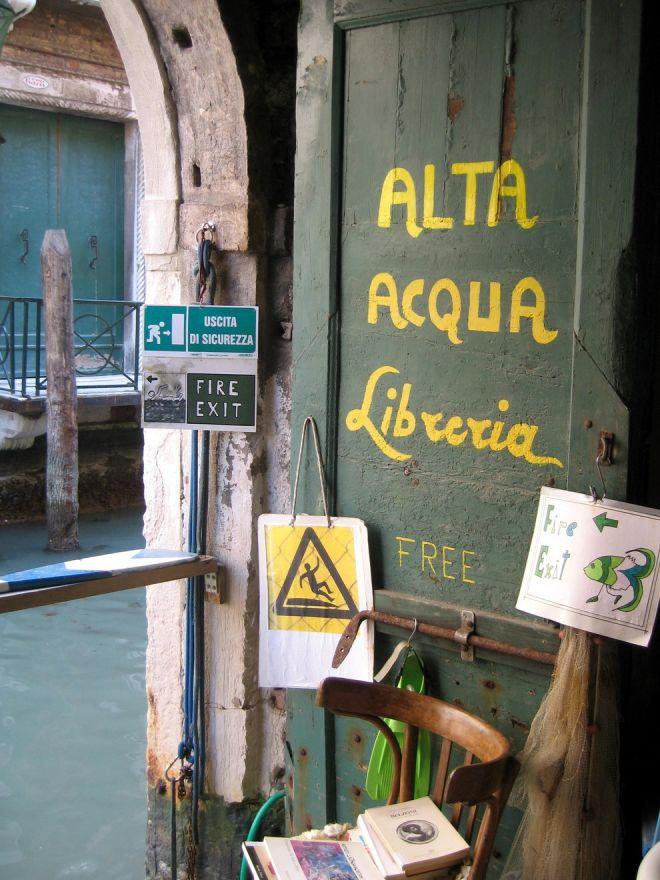 Вход в Аква Альта