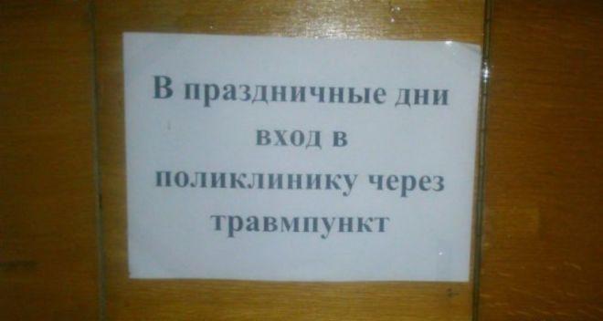 https://womanadvice.ru/sites/default/files/imagecache/width_660/20/viral/6chto_my_vam_govorili.jpg