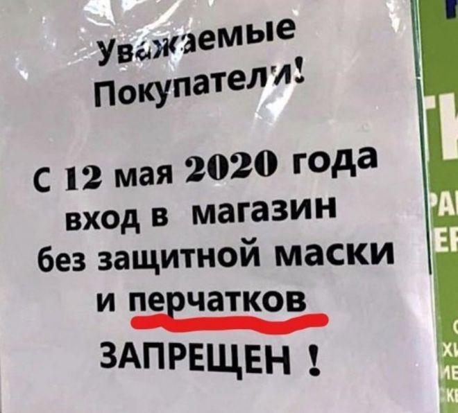Это жизнь и она бьет ключом! Российский колорит - Страница 2 6perchatkov
