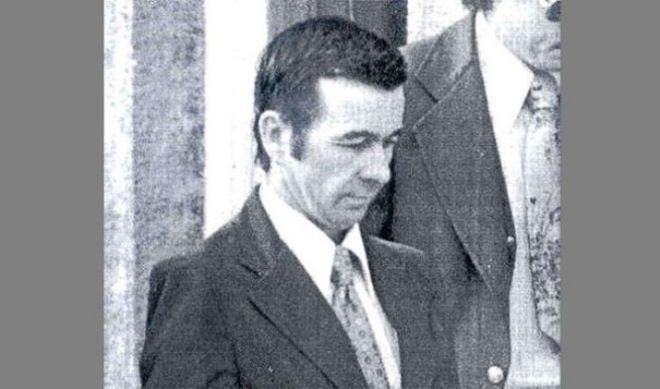 Дональд Хенри Гаскинс