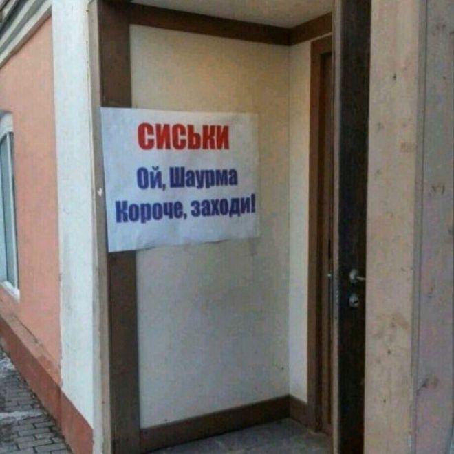 Это жизнь и она бьет ключом! Российский колорит - Страница 2 7kursy_po_marketingu
