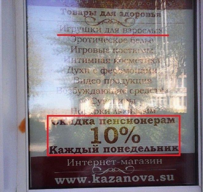 Это жизнь и она бьет ключом! Российский колорит - Страница 2 7po_ponedelnikam