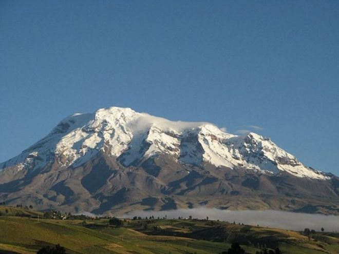 Вершена горы