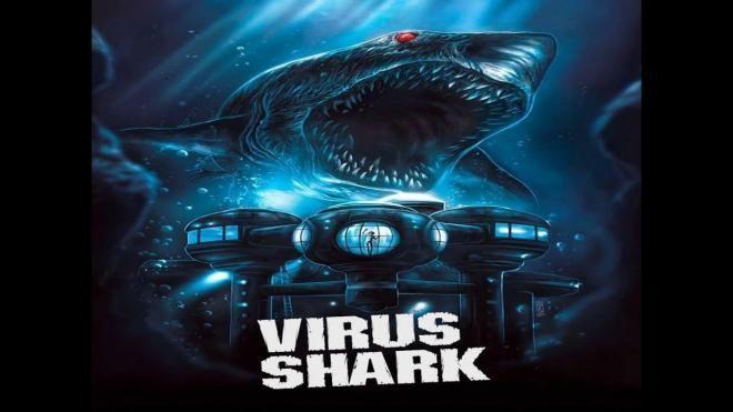 Вирусная акула