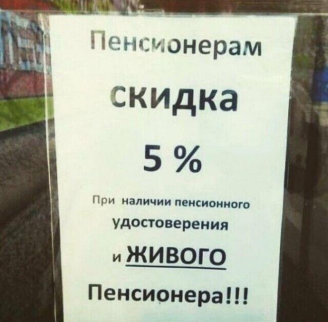 Это жизнь и она бьет ключом! Российский колорит - Страница 2 8prihodili_nezhivye