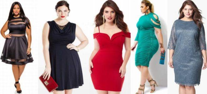 6792a387fea7c96 Нарядные летние платья для полных женщин
