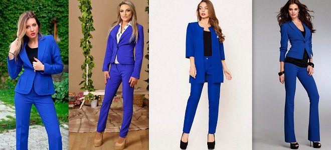женский синий брючный костюм