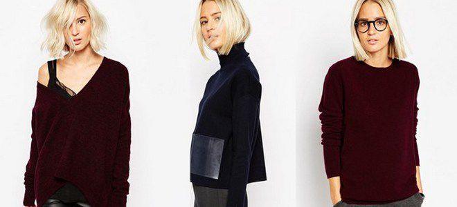 джемпер свитер пуловер отличия
