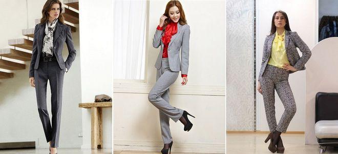 5045a4ac0f0 Офисная мода - стиль одежды для девушек и женщин