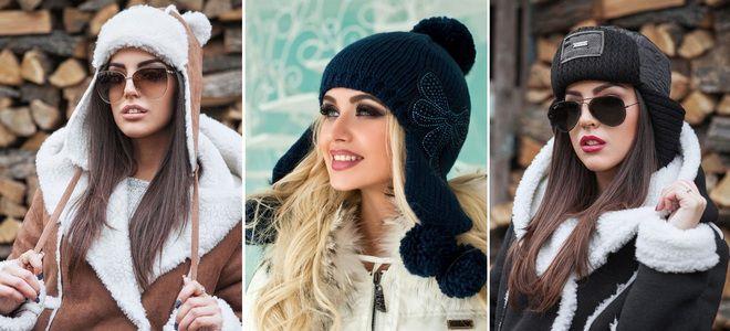 Женская меховая шапка-ушанка – с чем носить  5649fa3e5464d