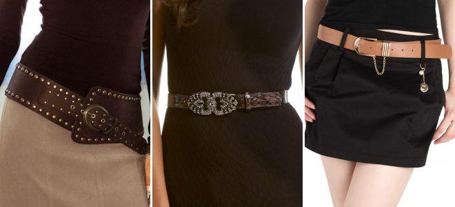 01fb83c6df7e Широкие и узкие женские кожаные ремни – оригинальные модели под ...