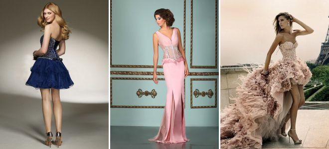 22a0e018b89c2fb Лучшие вечерние платья с корсетом – длинные и короткие, пышные и ...