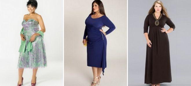 b86fcfbb065 Модные женские коктейльные платья для полных – длинные