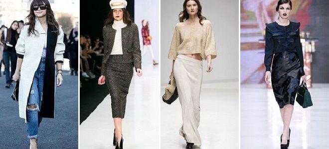 ac4239b507bb Модные тенденции и тренды 2017 года в одежде – женские брюки, платья ...