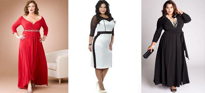 995668a4913 Нарядные вечерние платья для полных женщин и девушек – самые ...