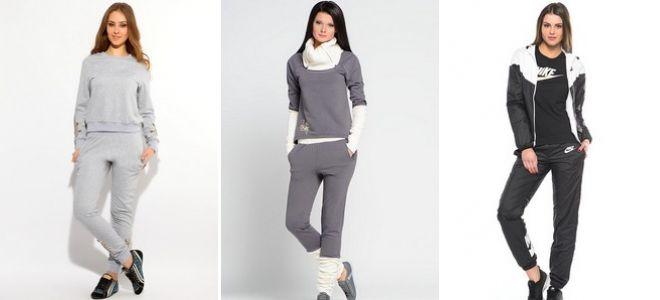 Модные женские брендовые спортивные костюмы – Адидас, Найк, Рибок ... 0c1a8640761