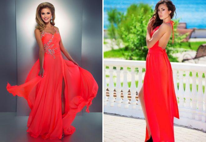 длинные платья кораллового цвета