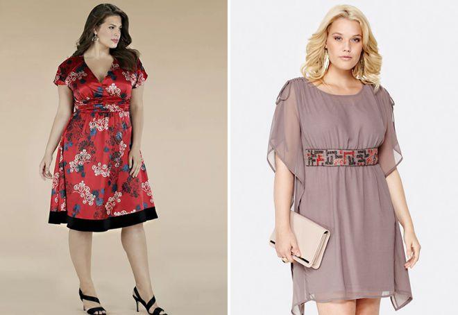 модная одежда для полных девушек