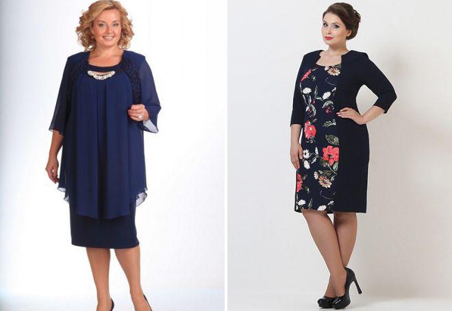 красивая одежда для полных женщин