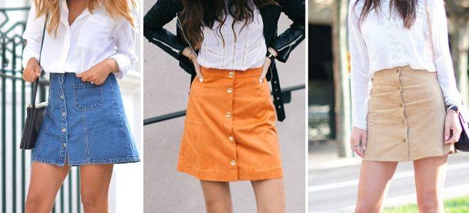 юбки с пуговицами впереди фото