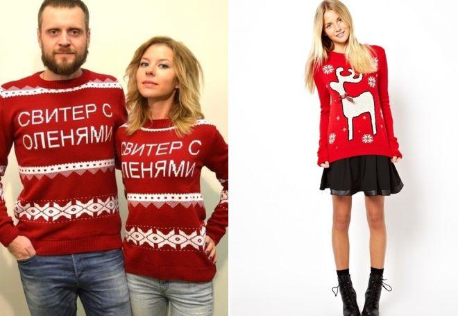 Женский свитер с оленями 21
