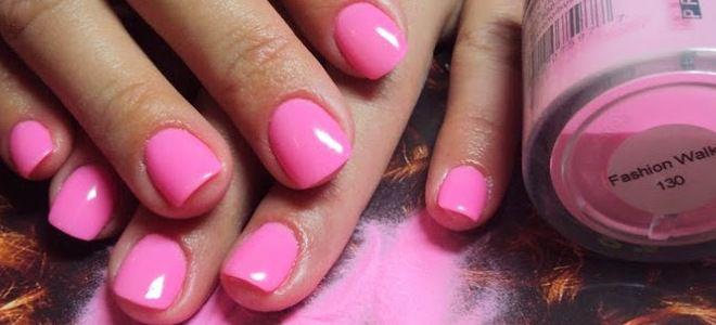 гель пудра для ногтей