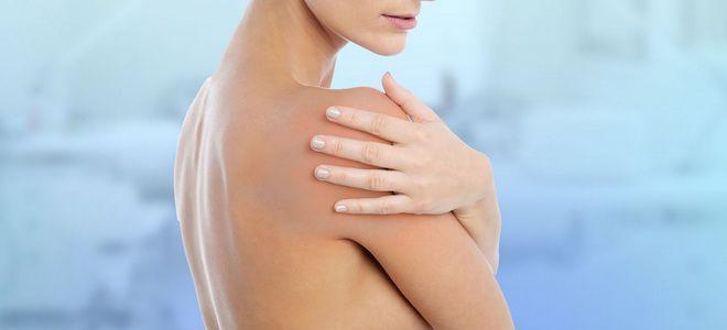 Мазь для лечения бурсита плечевого сустава рентгенография нижнечелюстного сустава укладка