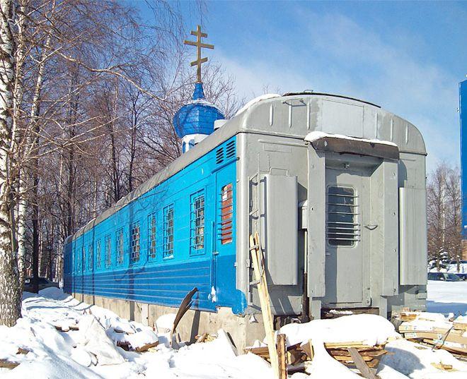 церковь вагон россия