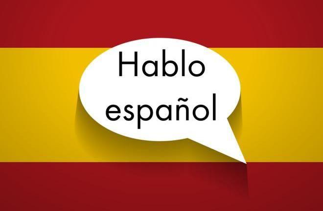 Не стоит говорить на испанском