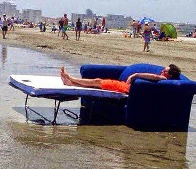 отдыхать нужно с максимальным