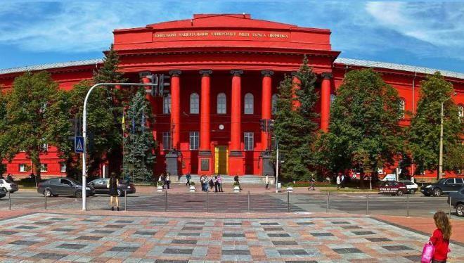 Киевский Национальный Университет
