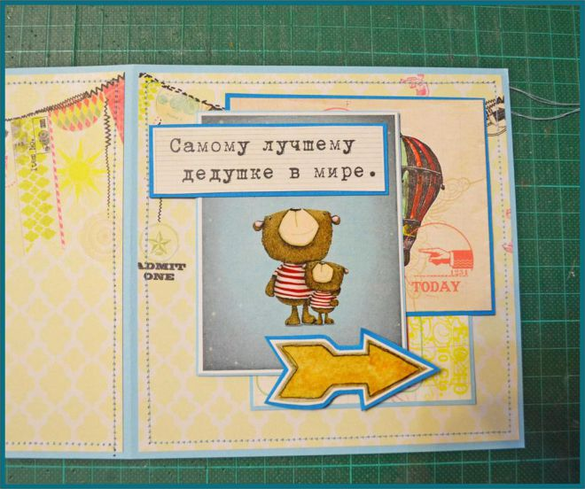 Как делать открытки с днем рождения дедушке своими руками, днем рождения байкер