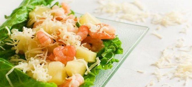 простой салат с креветками и ананасом