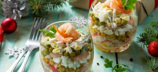 простой салат с креветками и крабовыми палочками