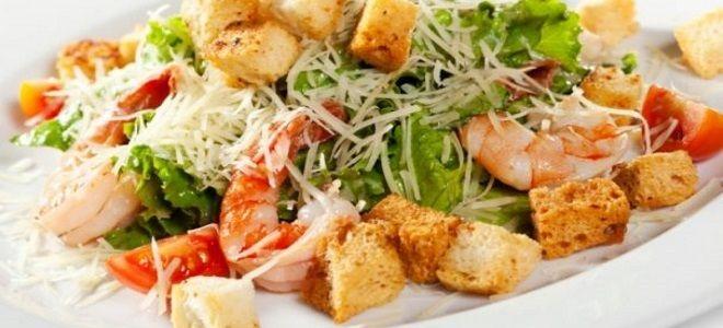 салат цезарь с креветками классический простой