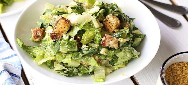 Салат Цезарь вегетарианский - рецепт