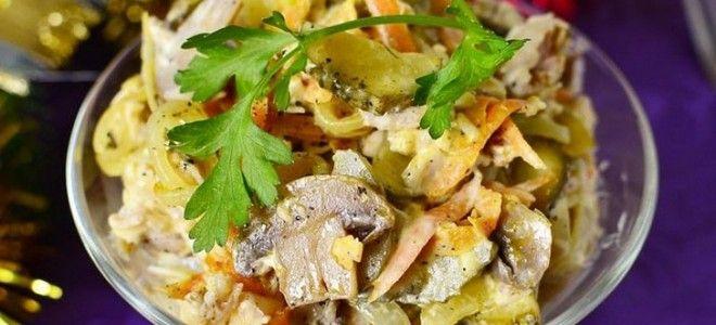салат обжорка с курицей и шампиньонами