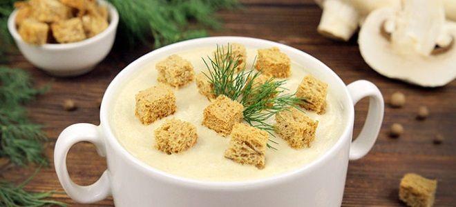 суп пюре из шампиньонов с картофелем рецепт