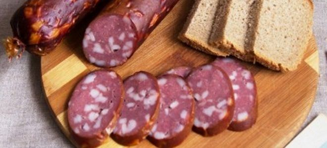 Варено-копченая колбаса