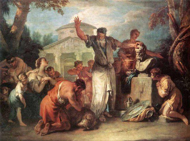 Афинские развлечения