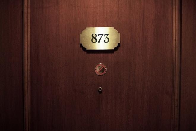 Межкомнатные двери из массива ясеня фото восточном или