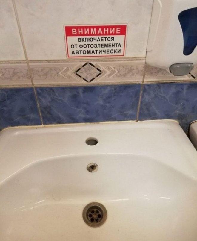 17. Хотите вымыть руки