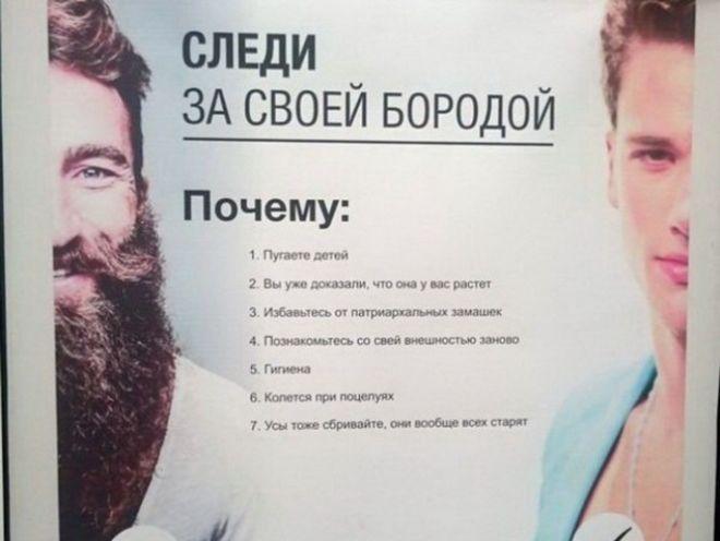 24. Какая любопытная реклама