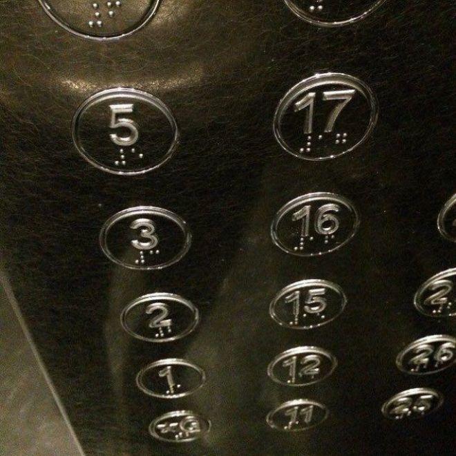 Для японцев 4 - несчастливая цифра