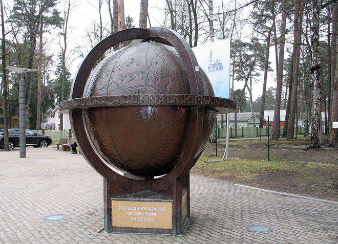 Глобус Юрмалы