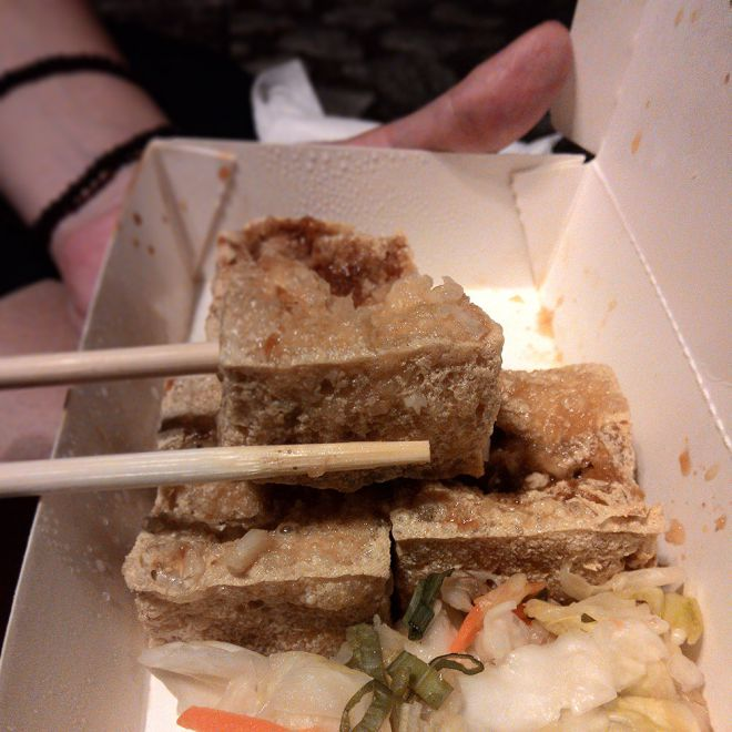 вонючий тофу
