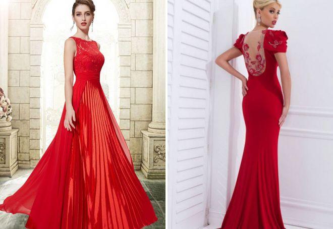 длинные вечерние красные платья